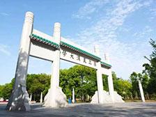 武汉大学校园环境