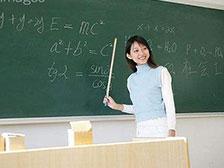 教师教育专题培训班