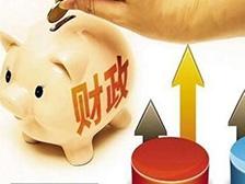 财政税收管理培训班