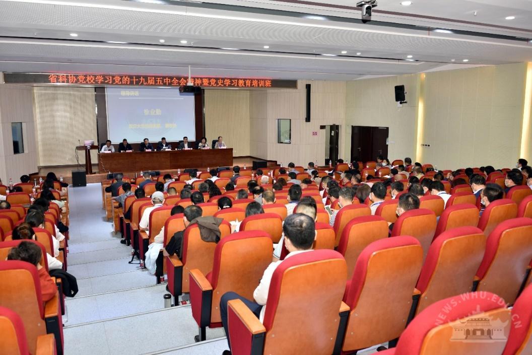 全省科协系统党员干部来校参加专题培训