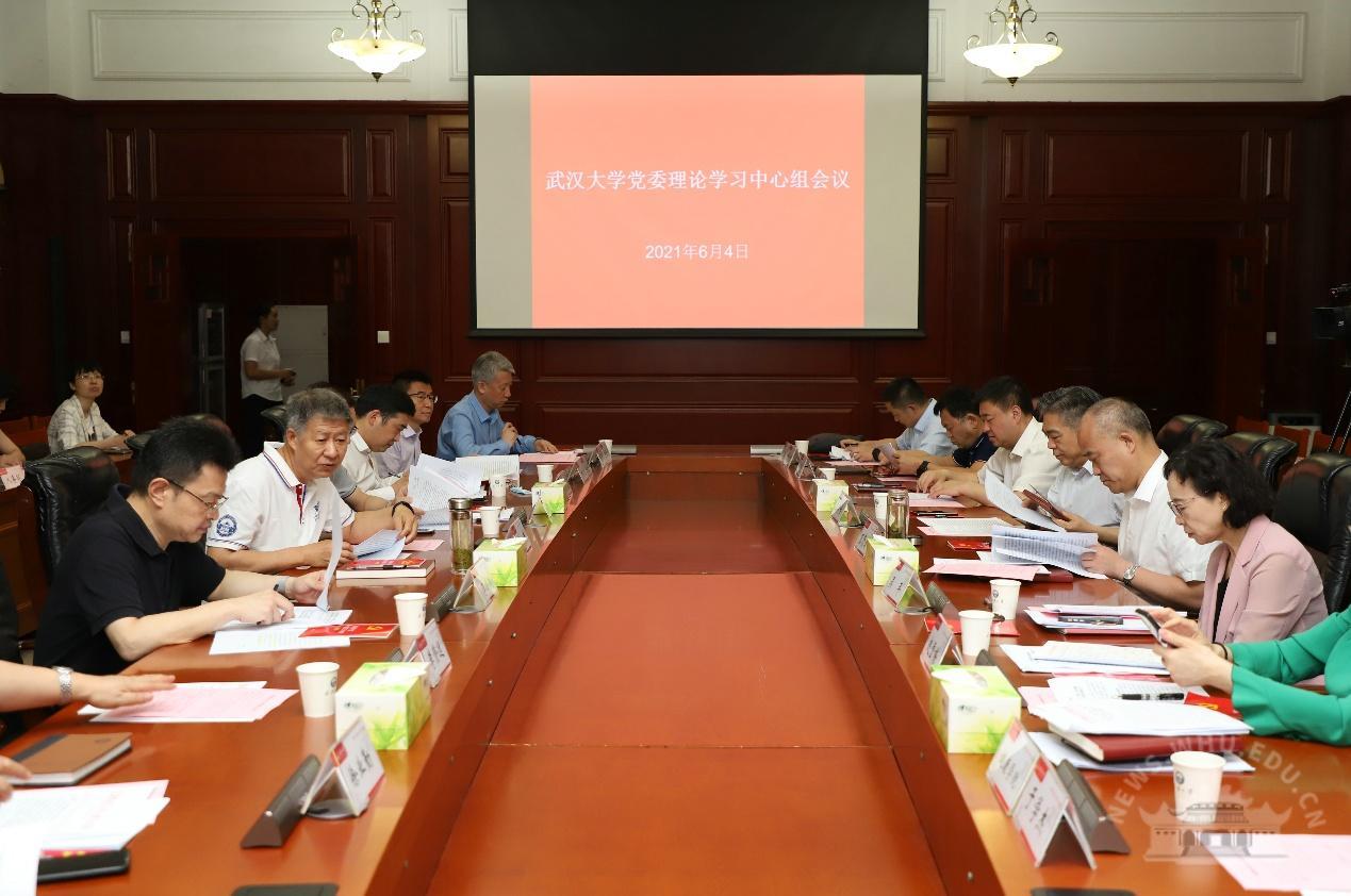 校党委理论中心组专题学习两院院士大会中国科协十大会议精神