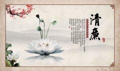 武汉大学宣传文化系统干部能力提升专题培训班
