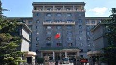 武汉大学发改委系统干部综合素质提升培训班