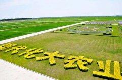 武汉大学农业现代化与乡村振兴专题培训班