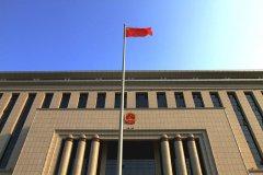 武汉大学法院系统干部综合能力提升专题培训班
