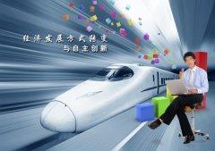 武汉大学地方经济创新发展篇培训班