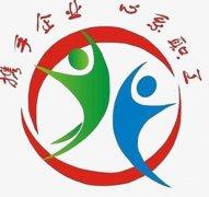 武汉大学工会干部业务能力提升培训班