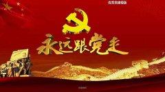 武汉大学党务干部培训班