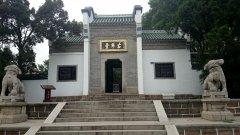 武汉大学古琴台现场教学