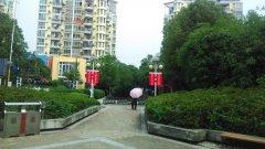 武汉大学南湖中央花园社