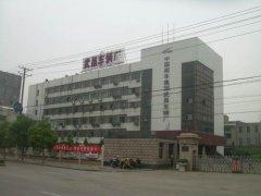 武汉大学武昌车辆工厂现