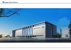 武汉大学中国建筑第三工
