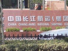 武汉大学中国长江航运集
