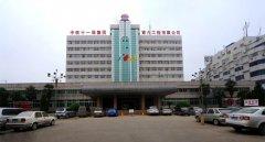 武汉大学中铁十一局集团