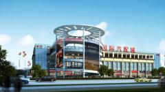 武汉大学万方国际汽配城