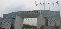 武汉大学五洲国际建材城