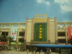 武汉大学汉口北批发第一