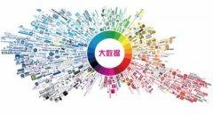武汉大学大数据产业发展培训