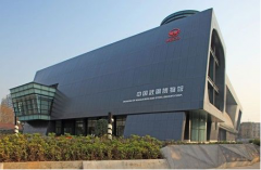 武汉大学武钢博物馆现场