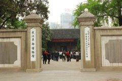武汉大学武汉革命博物馆红色教育