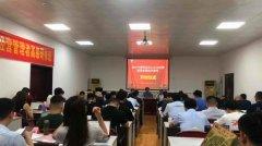 宿州市埇桥区非公企业经营管理者高级研修班圆满举办
