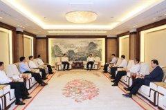 武汉大学政府接待干部能力提升培训班