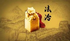 武汉大学新时代法治政府建设专题培训班