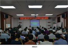 福建省推动社会主义文化繁荣兴盛专题班在我校成功举办