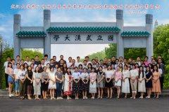 荆门市统计系统中青年干部综合素能提升培训班顺利开班