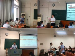 2019年新疆大学思政干部培训班在武汉大学圆满举行