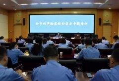武汉市刑事检察综合能力专题培训班开班