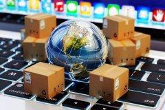 武汉大学电子商务产业发展专题培训班