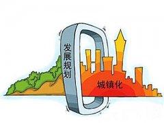 武汉大学新型城镇化建设专题培训班