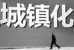 武汉大学城市规划与新型城镇化建设专题培训班