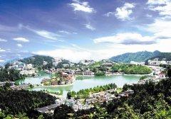 武汉大学新型城镇化建设干部综合能力提升培训班