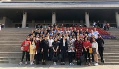 广元市2019年公务接待政策及业务培训班开班