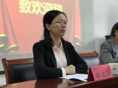惠州市人民检察院2019年度干部综合素能提升班开班