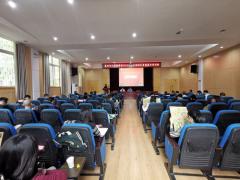 惠州市人民检察院2019年度第一期干部综合素能提升班开班