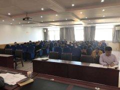 武汉大学街道(区)基层领导综合能力提升专题培训班