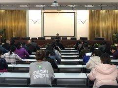 武汉大学城市基层里领导干部能力提升专题培训班