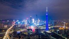 武汉大学现代经济体系构建专题培训班