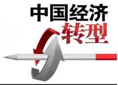 武汉大学经济转型专题培训班