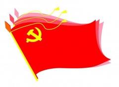武汉大学司法系统党性教育专题培训班
