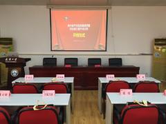 贵州省平坝监狱基层民警综合能力提升培训班圆满完成