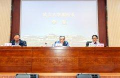 湖北省科技管理系统党建工作培训班在我校开班