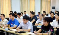 河南省信阳市领导干部经济素质能力提升培训班在我校顺利举办