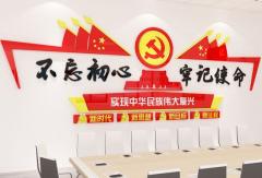 武汉大学政府办公室干部专题培训班_课程_方案_计划