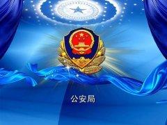 武汉大学2020年公安干部专题培训班_课程_方案_计划