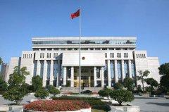 武汉大学2020年法院系统干部专题培训班_课程_方案_计划