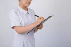 武汉大学2020年医疗管理干部专题培训班_课程_方案_计划